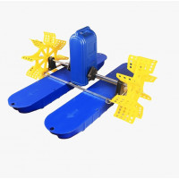 Paddle Type Aerator